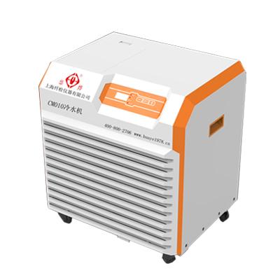 上海纤检CM-010冷水机