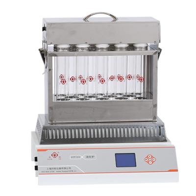 HYP-314十四孔智能消化炉_上海纤检仪器有限公司