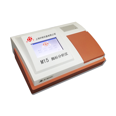 上海纤检M15全自动酶标分析仪